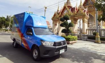 CJ Logistics to Expand Parcel Biz in Thailand
