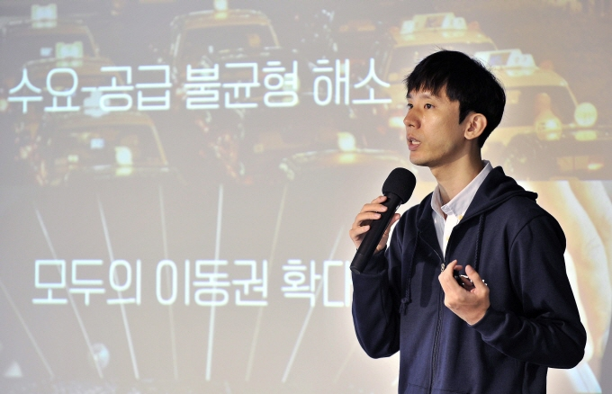 S. Korean Startup Launches Beta Version of Ride-hailing Service