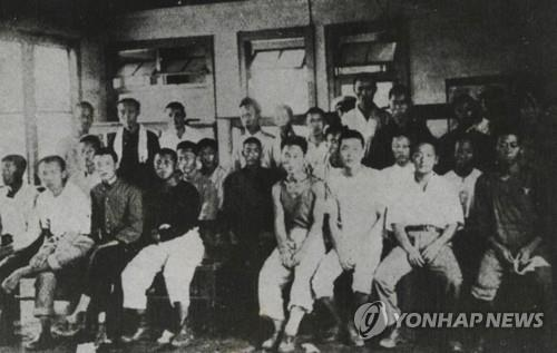 Korean workers at a coal mine in Japan who were forced to do labor during World War II. (image: Yonhap)