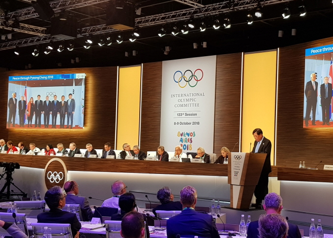 S. Korea's 2018 Winter Olympics Produce a Financial Surplus of At Least US$55 mln