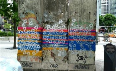 "Seoul to Sue Graffiti Artist Who Defaced ""Berlin Wall"""