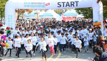 Kid's Marathon for Charity Held at Seoul's World Cup Park