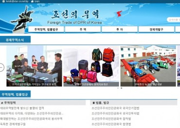 N. Korea Opens Website for Trade, Investment
