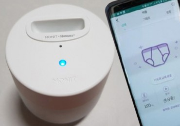 Yuhan-Kimberly Launches Hi-Tech Diapers