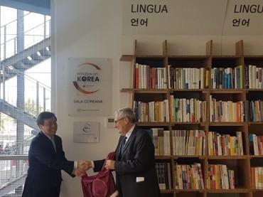 Italian University Opens Korean Archive