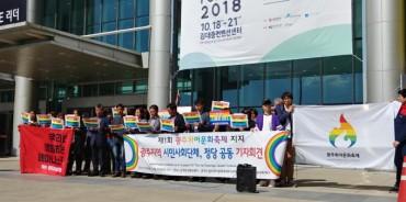 Gwangju Queer Culture Festival Stirs Controversy