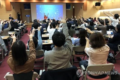 Hosted by the Dancers' Career Development Center, the symposium featured various case studies that illustrated the positive effects of dance therapy on dementia patients and their quality of life. (image: Yonhap)