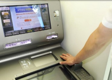 "ATM to Offer Services that Verify Customers Based on ""Vein Matchmaking"""