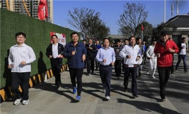 SK Innovation-Sinopec Joint Venture Holds Environmental Campaign in China