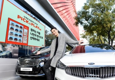 Kia Motors Launches 2 Programs Targeting Current Kia Owners and Rentals