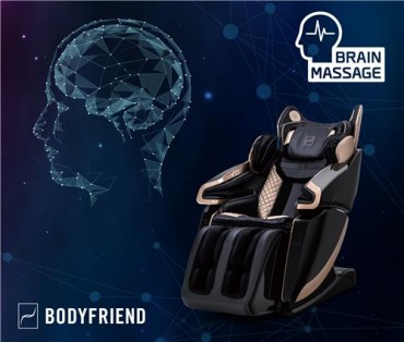 "Bodyfriend Introduces World's First ""Brain Massage"" Function"