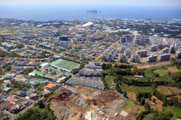 Jeju Island's Seogwipo Innovation City to Lead MICE Industry