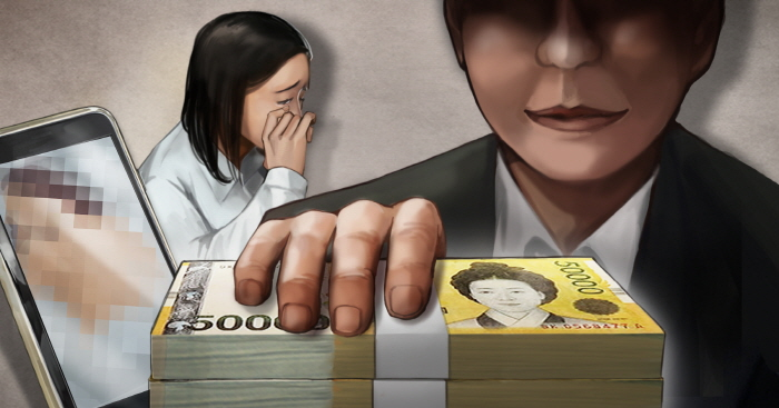 Experts stress that there are many loopholes in the system that is being exploited. (image: Yonhap)