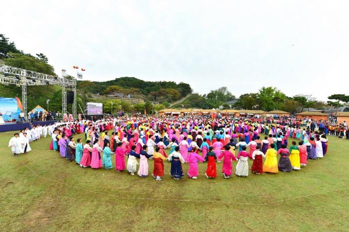 (image: Gochang County Office)