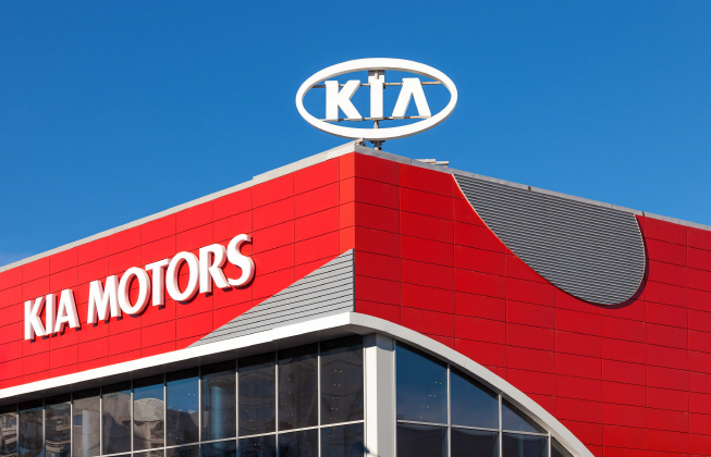 Kia Motors to Be Hit by New USMCA Trade Deal: Report