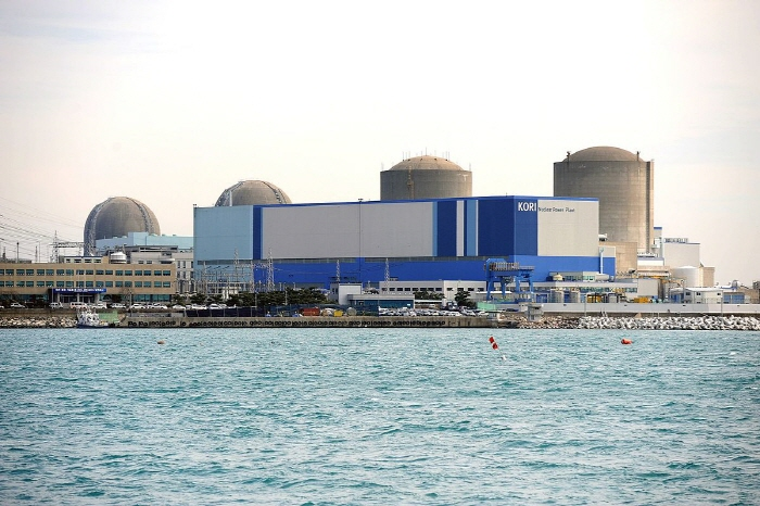 Nuclear Safety Commission OKs Restart of Kori No. 2 Nuclear Reactor