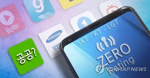 Zero rating, too, can be disadvantageous to small enterprises. Experts argue that since most zero rating systems involve an internet provider and a service provider sharing the costs, smaller companies may fall victim since it is harder for them to take on the burden of cost sharing.
