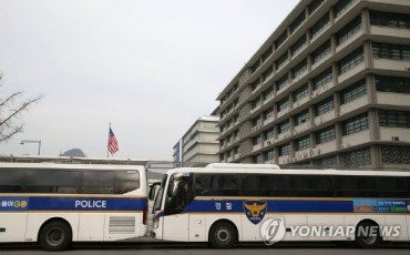 PM Calls for Replacing Police Buses Near U.S. Embassy with Hydrogen Vehicles