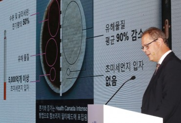 Philip Morris Files Suit Against Seoul Gov't for Information Disclosure