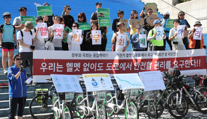 Members of 10 civic groups held a press conference in front of Sejong Center in Gwanghwamun, Seoul on Saturday and criticized the government for the bureaucratic practices that did not take into consideration the needs of cyclists when implementing the measure. (image: Yonhap)