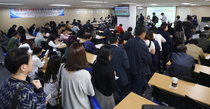 People wait in line to hear about unemployment benefits in Seoul. (image: Yonhap)