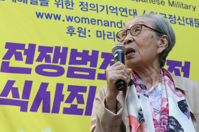 "Former Comfort Women Say ""No"" to Japanese Naval Ships Hoisting Rising Sun Flag"