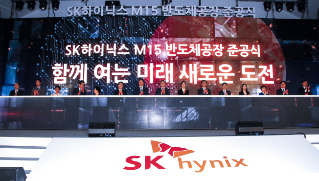 Last year, SK hynix delivered outstanding financial results as it reported more than 10 trillion won in profits. (image: Yonhap)