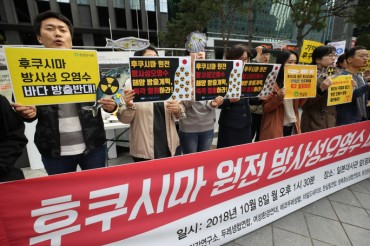 S. Korean Activists Demand Japan Not Dump Fukushima's Radioactive Water into the Sea