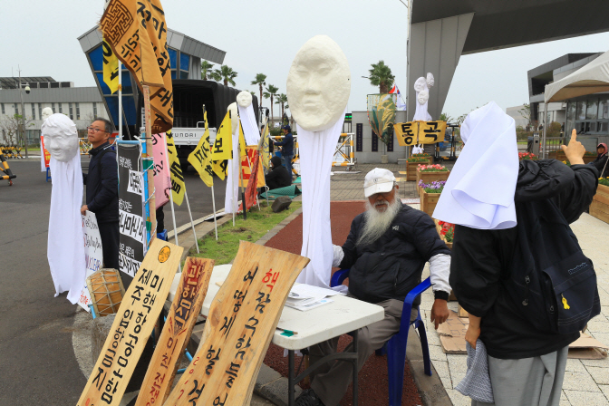 The Joint Action to Protect Jeju Island for Peace Against 2018 International Fleet Review, comprised of Gangjeong Residents Against Navy Base and other civil groups, staged a rally in front of Jeju's naval base. (image: Yonhap)
