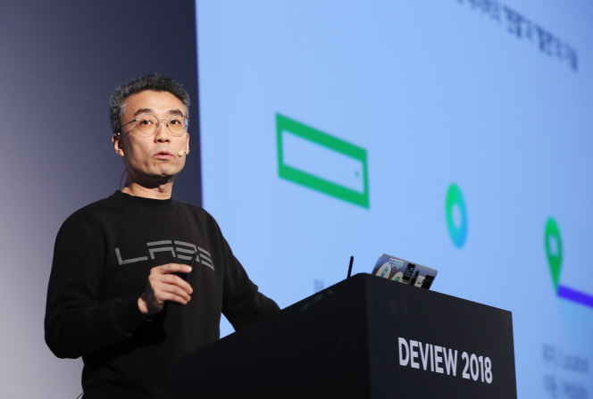 Song Chang-hyun, chief technology officer (CTO) of South Korea's top portal operator, Naver Corp., speaks during the company annual IT conference, DEVIEW 2018, in Seoul, on Oct. 11, 2018. (Image: Yonhap)