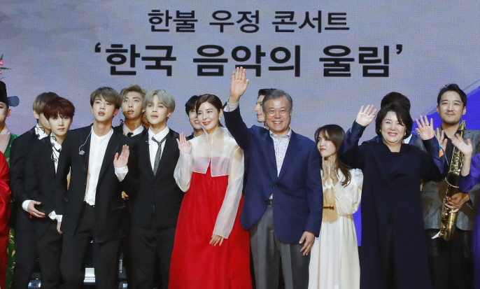 South Korean President Moon Jae-in (fourth from left) waves to a French audience in a cultural event held in Paris on Oct. 14, 2018 to mark his state visit to France. The special event included performances by famous South Korean boy group BTS. (image: Yonhap)