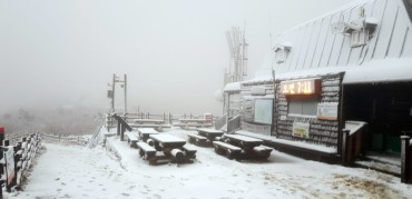 Season's 1st Snow Falls in S. Korea's Mountainous Region
