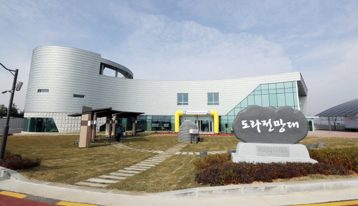 New Dora Observatory Takes a Closer Look at North Korea