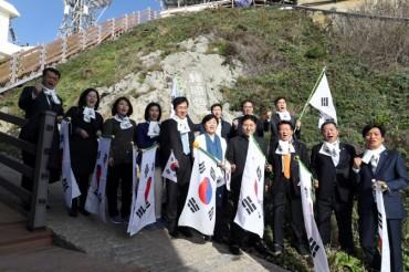 "Japanese Lawmaker Demands ""Basis"" of Korea's Territorial Rights over Dokdo"
