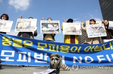 Activists Demonstrate Against Animal Fur Imports