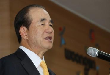 Woongjin to Buy Back Water Purification Maker Coway for 1.68 tln Won