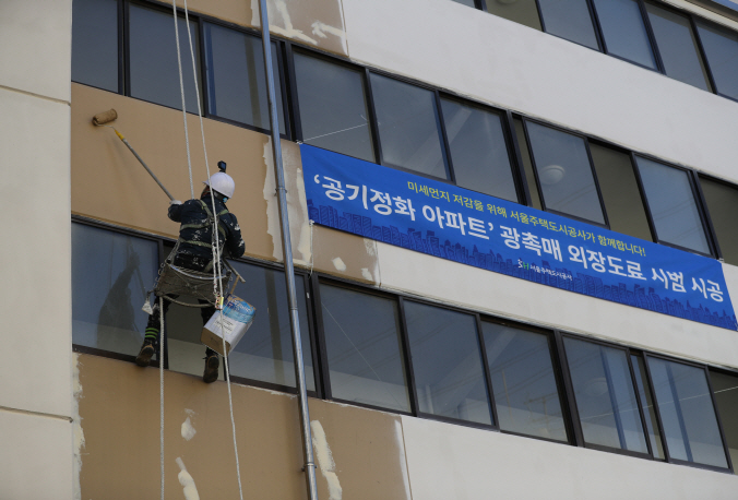 First Apartment Complex in S. Korea Coated with Fine Dust Fighting Paint