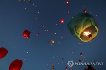 Massive Goyang Fire May Have Been Caused by a Lantern