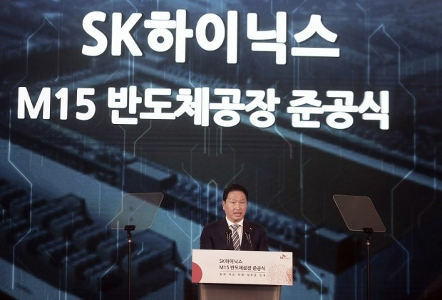 Thanks to the recent 'super boom' in the global market for semiconductors, many believe that SK hynix has become one of SK's leading businesses. (Image courtesy of SK Group)