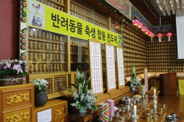 S. Chungcheong Province to Host Ritual for Deceased Pets