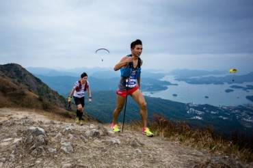 Hong Kong 100 Elevated to Series in the Ultra-Trail® World Tour