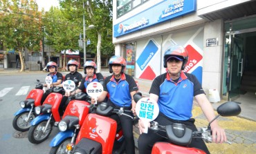 Domino's Pizza Begins Safety Campaign for Delivery Drivers