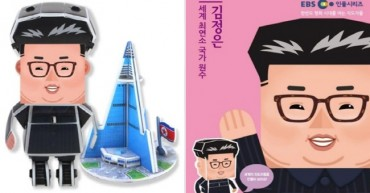EBS Under Fire for Selling Paper Dolls of Kim Jong-un
