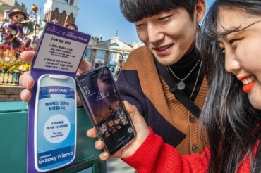 Everland Goes 'Smart' with IT Technology