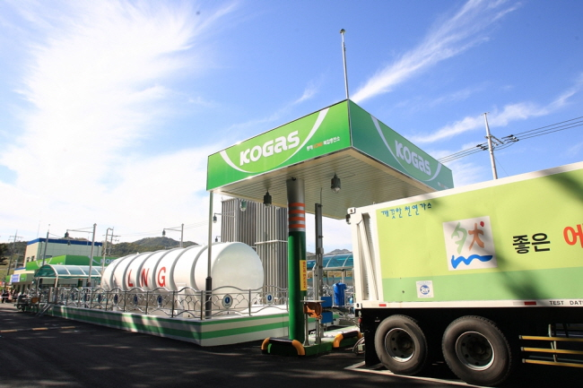 (image: Korea Gas Corp.)