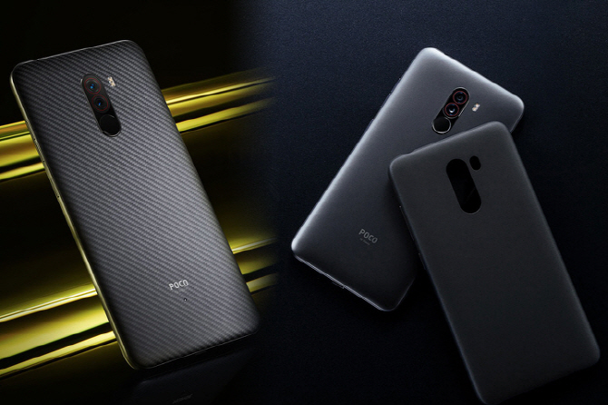 The Pocophone F1 offers 6 GB of RAM and 64 GB of storage. (image: Xiaomi)
