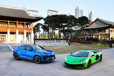 Supercar Brands Eye Fast-growing S. Korean Market