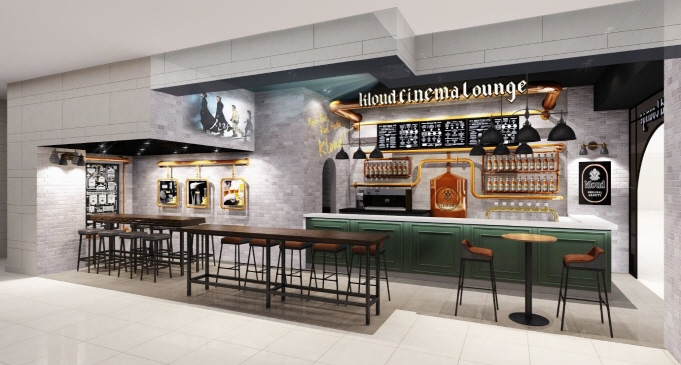 The Kloud Cinema Lounge at Lotte Cinema at Lotte World Tower in Jamsil, eastern Seoul. (image: Yonhap)