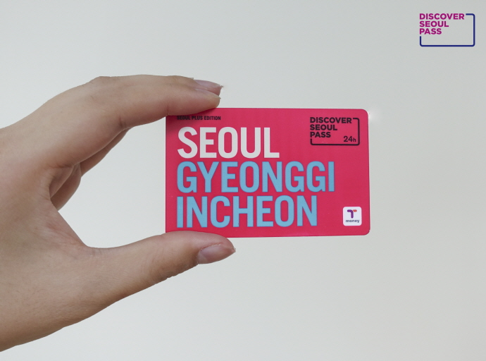 Seoul city Releases Special Version of Foreigner-only Tour Pass