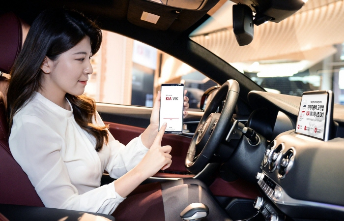 A model shows the KIA VIK customer app at BEAT 360, Kia Motors' design and culture complex, in southern Seoul. (image: Kia Motors)